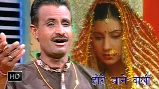 Heere Jane Wali | हीरे जाने वाली | Koshinder Hits Vol 5 | Koshinder Khadana | Haryanvi Ragni