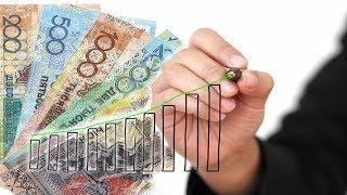 Пенсии, пособия и зарплаты увеличатся в Казахстане с 1 января 2019 года,