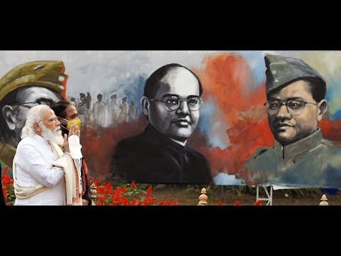 PM Modi's speech at Parakram Divas celebrations in Kolkata to commemorate Netaji's 125th Jayanti.