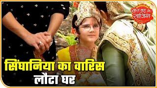 Sharad Malhotra Shares Video With Kratika Sengar For Fans