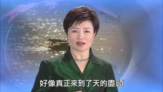 【大陸尋奇#939】山東行(七) / 南方第一大河─珠江(廿)