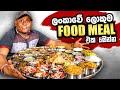 The Biggest Indian Thali in Sri Lanka !! BAHUBALI THALI 50 Foods in One Plate