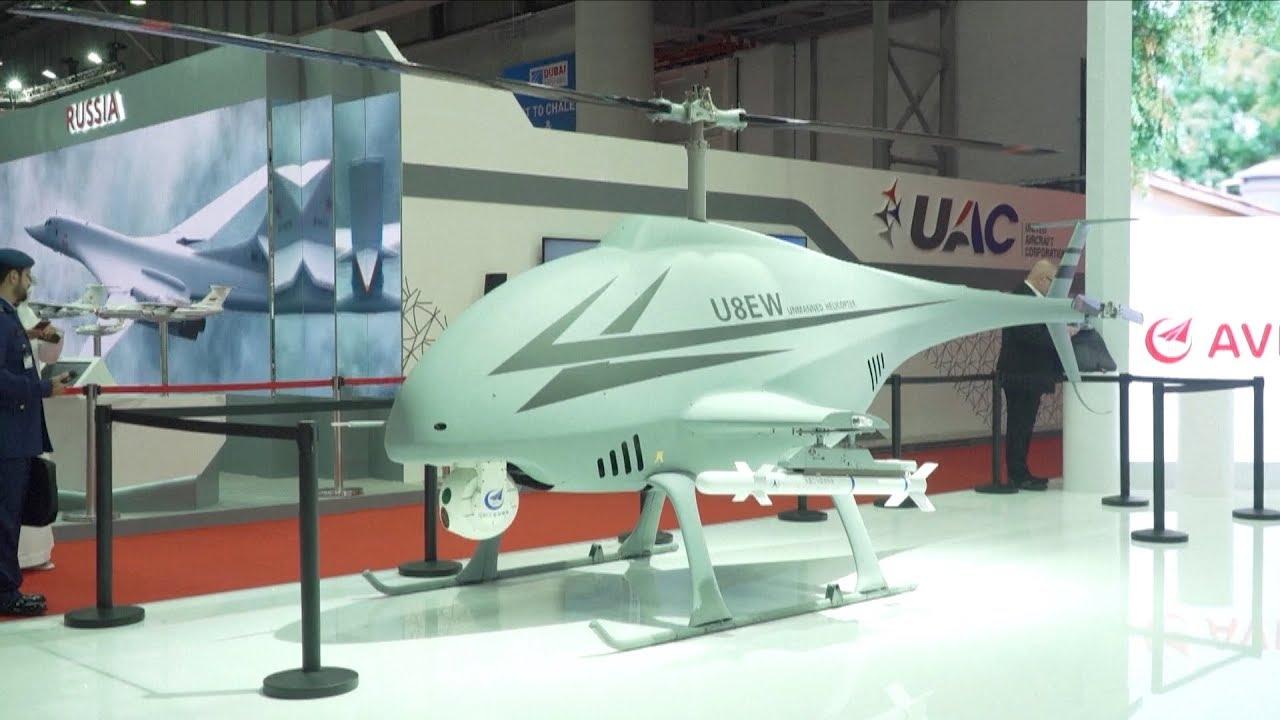 #Видео | Китайский беспилотный вертолет оснащен ракетами и пулеметом