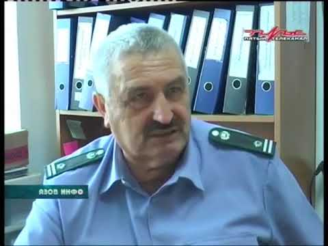 В Ростовской области Управлением Россельхознадзора проводятся контрольные обследования на выявление карантинных объектов