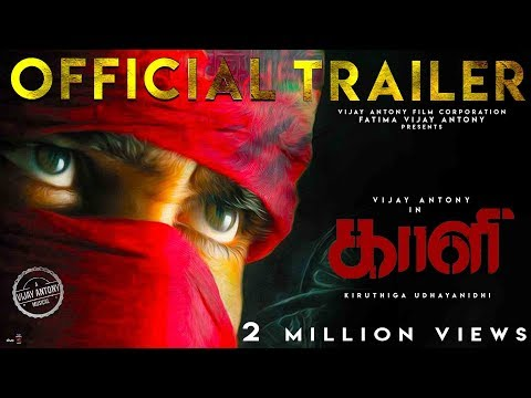 Kaali Official Trailer