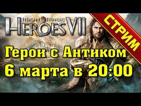 Герои меча и магии 5 некрополис город