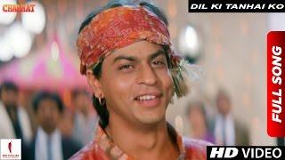 Dil Ki Tanhai Ko | Kumar Sanu | Chaahat | Shah Rukh Khan