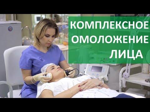 Омоложение лица без операции. 👌Эффективные методы омоложения лица без операции. Алена.