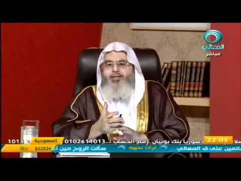 بصائر- الفوائد التربوية من أشراط الساعة – ح 1 – المنجد