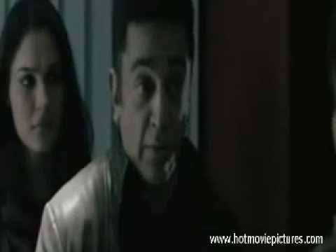 Vishvaroopam HD Blue ray Trailer