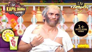 Dr. Gulati ने ली प्रतिशोध की प्रतिज्ञा | The Kapil Sharma Show | Comedy Shots