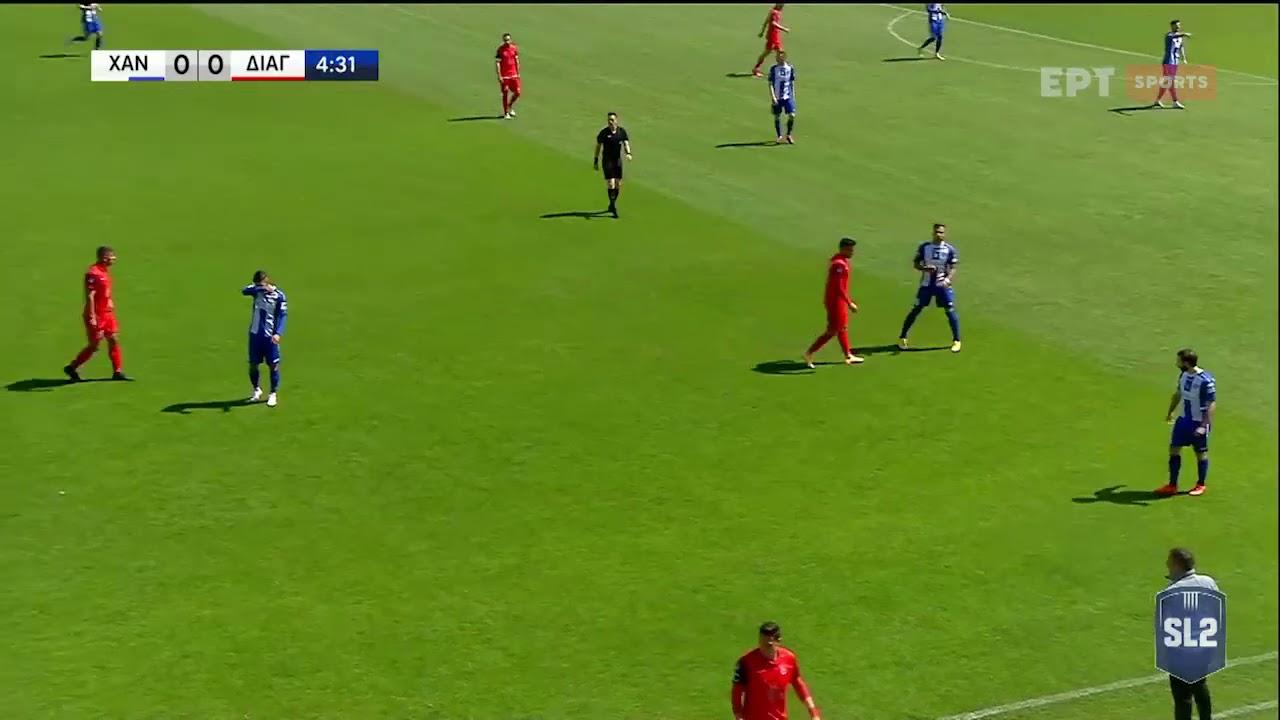 Super League 2 | Χανιά – Διαγόρας | 03/04/2021 | ΕΡΤ