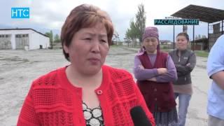 Деревенские Страсти / ЖУРНАЛИСТСКОЕ РАССЛЕДОВАНИЕ /  28.04.16 / НТС