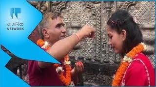 उत्तम सञ्जेलको तीन सय रुपैयाँको आदर्श विवाह ! (भिडियो)
