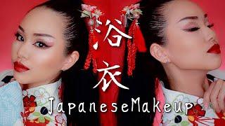 プチプラコスメだけで裸眼浴衣メイク | 和装メイク|Japanese Makeup Tutorial