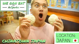 The BEST Food In ChinaTown Yokohama   WE GON EAT Ep.3  