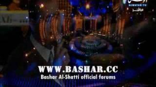 تحميل اغاني Bashar Al-Shatti بشار الشطي ليالي فبراير فاقد لي عالم MP3