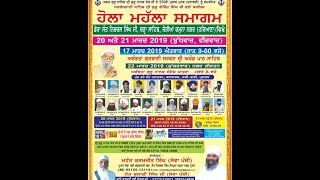 LIVE NOW!! Gurmat Kirtan Samagam From Yamunanagar-Haryana