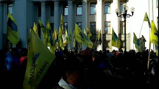 Протест под ВР: 07.11.2018