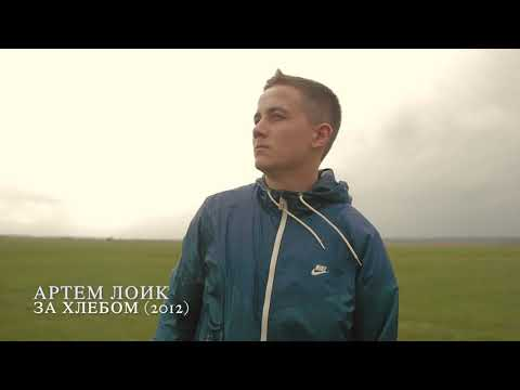 fan_loikArtem_ua's Video 162310705549 8nDYxgKkpo4