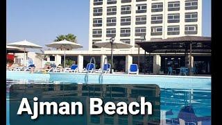 Отель Ajman Beach 3, Аджман ОАЭ номер, еда, территория, пляж+ отзыв