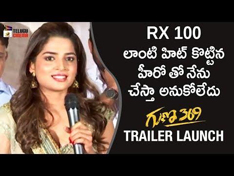 Actress Anagha CUTE Speech | Guna 369 Trailer Launch | Kartikeya | Chaitan Bharadwaj | Telugu Cinema