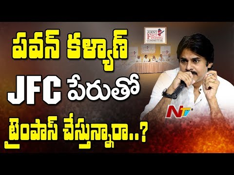 No Clarity on Pawan Kalyan's JFC Plan