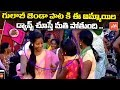 Gulabi Jenda Song Mindblowing Dance By Girls | KCR | TRS Praja Ashirvada Sabha Peddapalli |YOYOTV video download
