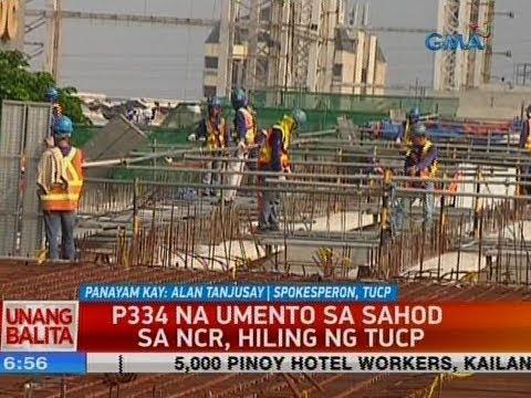 [GMA]  UB: Panayam kay Alan Tanjusay, spokesperson, TUCP