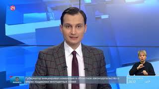 Новости от 23 ноября 2020 18.00