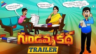 Gundamma Katha Movie Trailer Released