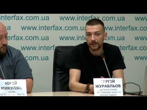 Interfax-Ukraine to host press conference 'Who is Trying to Destroy All-Ukrainian Military-Patriotic Center-Museum 'Champagne?''