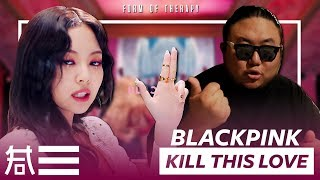 "The Kulture Study: BLACKPINK ""Kill This Love"" MV"