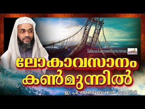 Islamic speech video download