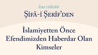 Kısa Video: İslamiyetten Önce Efendimizden Haberdar Olan Kimseler