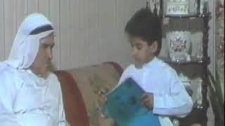 هدى حسين سمسميه اغنية في الثمانينات تسجيل تلفزيون ابوظبي smsmya تحميل MP3