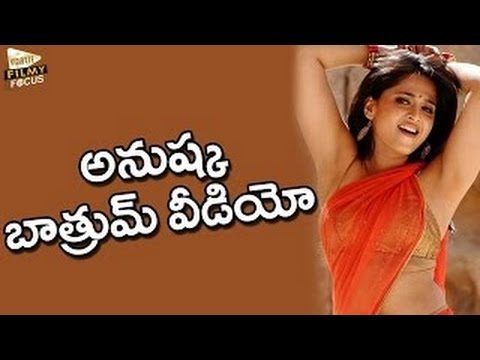 Download Anushka Bathing Video- Filmy Focus HD Mp4 3GP Video and MP3