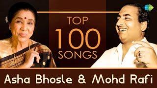 Top100 songs of Asha Bhosle & Mohd Rafi |आशा-रफ़ी के100गाने |HDSongs |Chura Liya Hai Tumne Jo Dil Ko