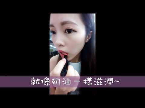 3CE 3 CONCEPT EYES Creamy Lipstick