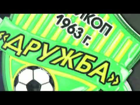 Maykop – Rostov : 1-3