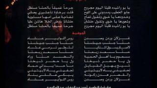 مازيكا رم - طارق الناصر -5- يابو رشيده و جوفية أردنية تحميل MP3