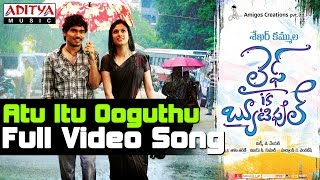 Atu Itu Ooguthu Mp3 Song - Life is Beautiful Video Songs