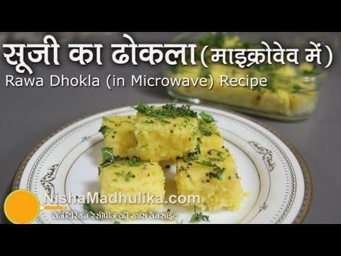 Rava Dhokla in Microwave – Semolina Dhokla in Microwave