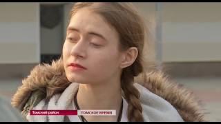 Томские школьницы вернулись с фестиваля русской классической музыки