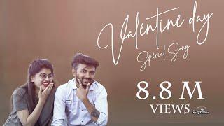 Valentine day special song | VALENTINE DAY | Dil Diyan Gallan  | Re Fery Studio