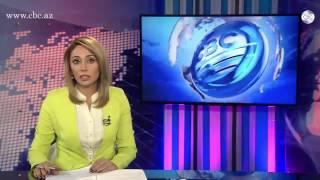 Парламент Азербайджана принял Акт об амнистии