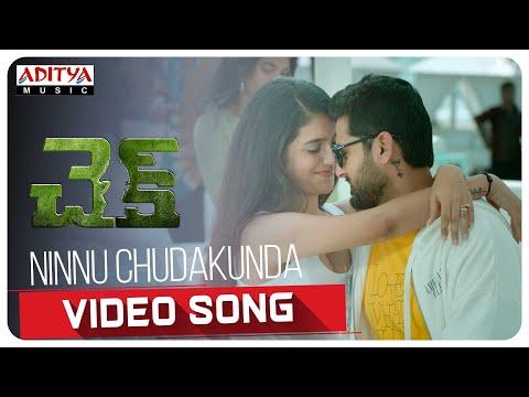 Check -Ninnu Chudakunda Video Song