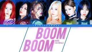 (에이엔에스) – BOOM BOOM (붐붐) Lyrics (Color   - YouTube