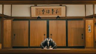 米津玄師 - 死神  Kenshi Yonezu  - Shinigami