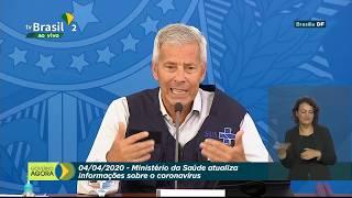 Ministério da Saúde atualiza dados sobre #Covid-19 no Palácio do Planalto